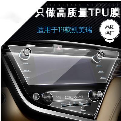 適用于18款19款豐田凱美瑞中控導航儀表液晶顯示屏幕鋼化膜保護膜 19款【上下屏+旋鈕】TPU保護膜 修復劃痕