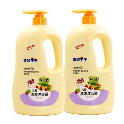 青蛙王子洗發沐浴露二合一兒童洗發水寶寶嬰兒洗護泡泡嬰幼兒正品