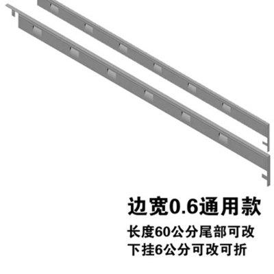 集成灶縫隙卡條廚房卡縫封邊條古達臺面接縫填補收口密封裝飾擋水壓條 邊寬0.6公分[一對裝]適用2-4毫米縫隙