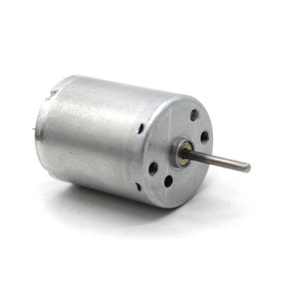 長軸370電機 模型電馬達 古達大扭力車模電機 大扭矩 微型直流馬達 8v