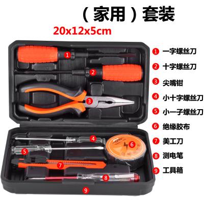 家用工具箱套装电钻手工具五金工具箱电工木工古达多功能专用维修工具 (家用)套装