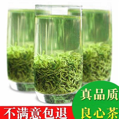 湘依2020新茶正宗河南信陽毛尖綠茶500克裝