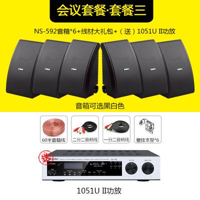 【新品 會議/背景音樂套餐NS-AW392升級版】Yamaha/雅馬哈 NS-AW592 戶外會議室壁掛式音箱工程背景音
