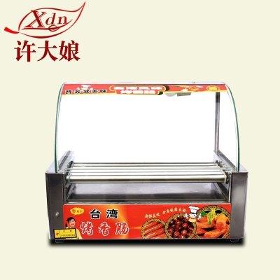 許大娘(Xdn)烤腸機10臺灣香腸機全自動雙溫控熱狗機小型商用帶照明 7管-烤腸機(帶門)