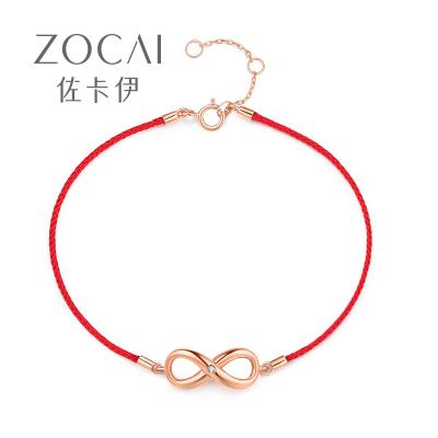 佐卡伊鉆石手鏈 18K玫瑰金幸運紅繩無限符號鉆石手鏈女士珠寶