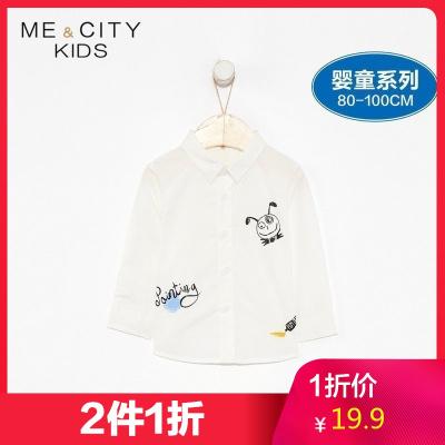 【2件1折價:19.9】米喜迪mecity童裝春新款男嬰童印花全棉白色長袖襯衫