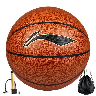 李寧(LI-NING)五號籃球兒童李寧青少年中小學生五號男女子藍球小籃球正品 五號-青少年室內外通用 025-1