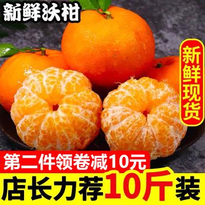 【靚果匯】四川眉山沃柑5斤裝 蘇寧生鮮水果 鮮甜多汁(購2件發貨帶箱10斤裝)