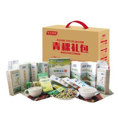 奇正青稞198型大禮包米面糧油西藏特產青稞禮盒團購福利禮宴1990g