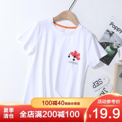 【季末清倉】叮當貓童裝夏裝2020新款短袖中大童T恤洋氣印花舒適針織圓領衫