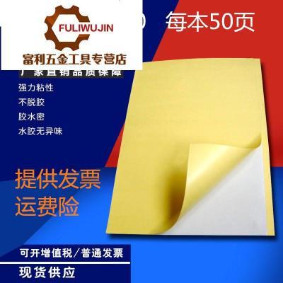 定制矽膠滾輪黃底粘塵紙本A4不干膠絲印除塵紙本規格330*240 50頁