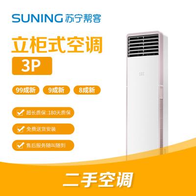 九成新 【二手九成新】 蘇寧優品 美的3匹變頻柜機空調