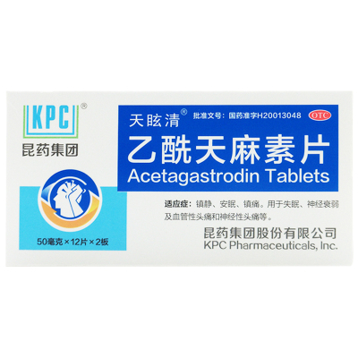 昆藥集團(KPC)天眩清乙酰天麻素片 鎮靜 安眠 鎮痛 用于失眠 神經衰弱及血管性頭痛和神經性頭痛和神經性頭痛等