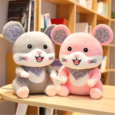 心向绒 可爱大老鼠公仔毛绒玩具小老鼠玩偶布娃娃生肖鼠年吉祥物生日礼物
