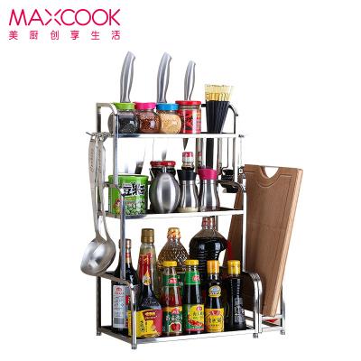 美廚(maxcook)廚房置物架 無磁不銹鋼三層刀架砧板架調料瓶架 帶掛鉤筷子筒 MC3035