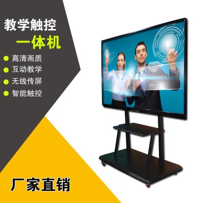 多視彩 (DUOSHICAI)85英寸會議一體機觸控多媒體觸摸屏平板查詢機電子白板顯示器壁掛幼兒園學校黑板教育電腦