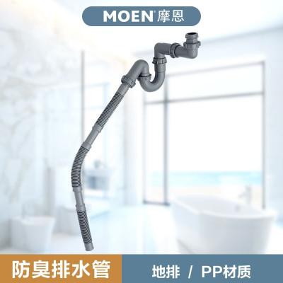 MOEN/摩恩 下水管 浴室柜PP存水彎下水管 耐用排水管/S彎管/防臭排水BCA05-002
