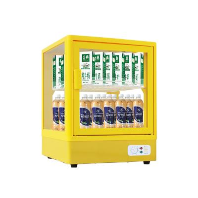 米沙熊SM-58 饮料加热柜 超市热饮展示柜 牛奶咖啡保温柜 加热箱暖柜 前后开门 机械温控(黄色)