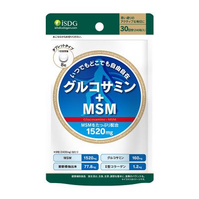【快速緩痛】ISDG MSM日本進口維骨力中老年氨糖軟骨素加鈣片+關節寶鎮痛款 營養 鯊魚軟骨素 240片/袋 30天裝