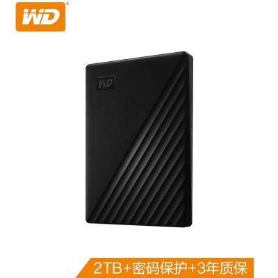 西部數據(WD)My Passport 隨行版2TB 2.5英寸西數USB3.0加密移動硬盤智能備份數據2019新款