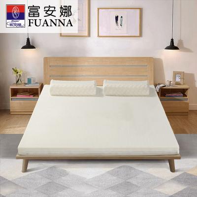 富安娜(FUANNA)家紡泰國乳膠床墊軟墊加厚榻榻米床墊子家用保護墊被褥子1.5米雙人1.8米