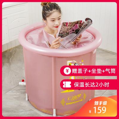 云沐堂 折叠浴桶泡澡桶沐浴桶洗澡盆充气浴缸儿童洗澡桶浴盆浴桶