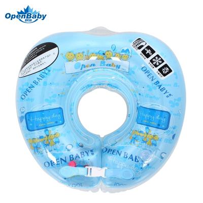 欧培(OPEN BABY)婴儿游泳圈 儿童游泳救生圈 幼儿脖圈 开心每天脖圈 心形小码S码