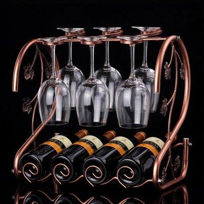 红酒杯架倒挂酒架家用创意高脚杯架葡萄酒杯架酒欧式摆件酒吧KTV家具通用红酒架日用