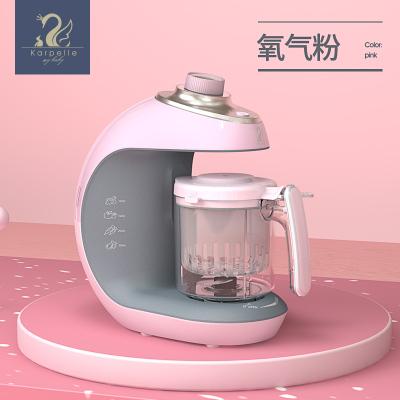 英国karpelle婴儿辅食机宝宝多功能蒸煮一体料理机工具小型搅拌机