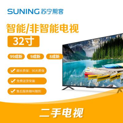 【二手九层新】一线品牌 32寸液晶电视机