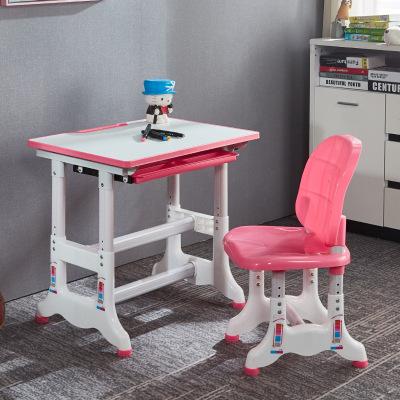 家時光 兒童學習桌可升降小孩書桌子男女孩作業課桌椅組合套裝小學生家用可調桌面