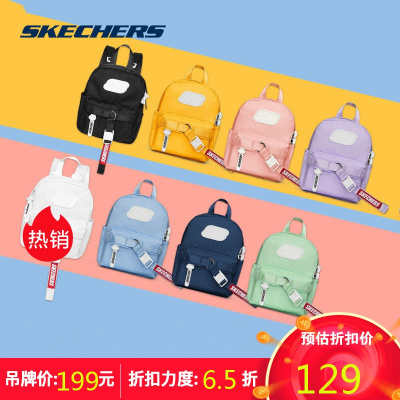 Skechers斯凱奇男女同款個性飄帶雙肩背包小包L319U032