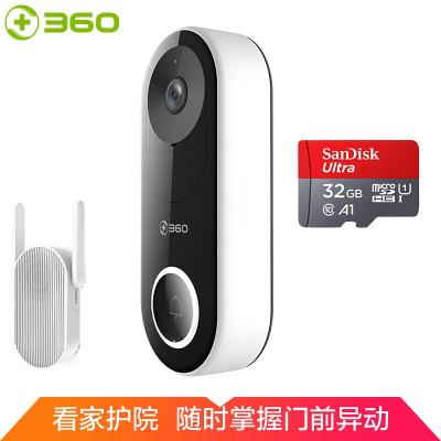 360 可視門鈴D819智能攝像機攝像頭 家用電子貓眼 高清夜視手機無線wifi遠程監控器 視頻通話+閃迪32G內存卡