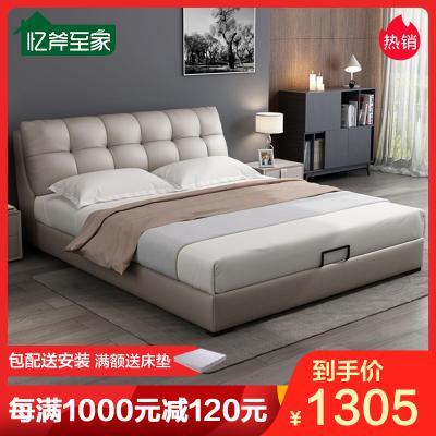 忆斧至家 真皮床北欧皮床1.8米欧式双人床婚床1.5米高箱储物床简约现代实木皮艺床