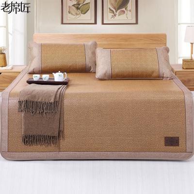 老席匠涼席1.8m床折疊圖案床席三件套加厚藤席空調席子1.5米學生單人1.2