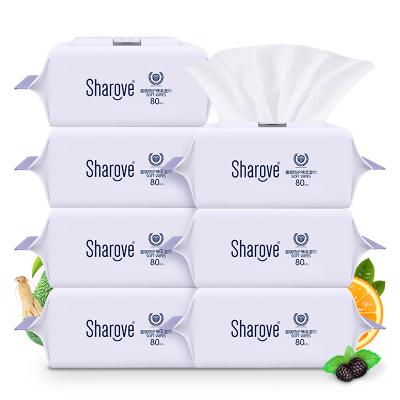 喜朗嬰兒濕巾6大包x80抽帶蓋美國3.0進口配方融合全球科技智慧