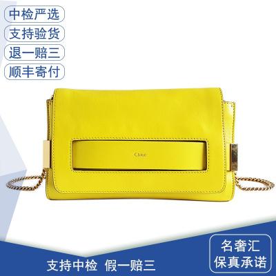 【正品二手95新】蔻依(CHLOE)女士 黃色 單肩 皮革 斜挎包