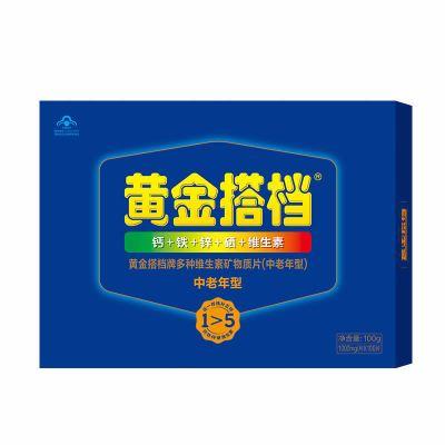 黄金搭档 多种维生素矿物质片礼盒(中老年型)1000mg*100片 中老年多维片