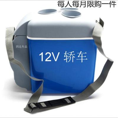 卡米12V24V車載冰箱轎車冰箱貨車冰箱醫藥胰島素7.5L升汽車冰箱 12V車載轎車
