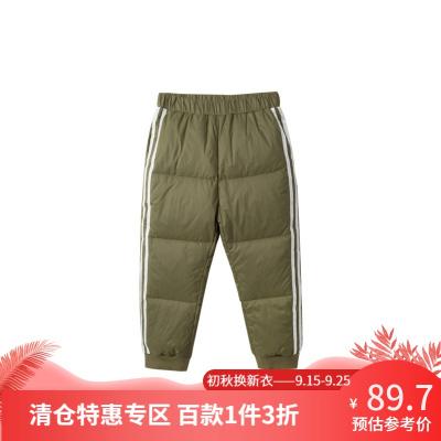迷你巴拉巴拉兒童褲子男女童羽絨褲保暖長褲寶寶加厚童褲冬裝童裝