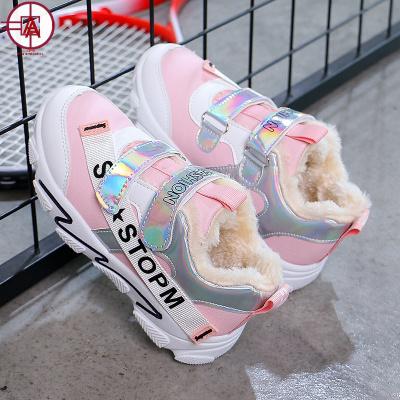 【新品特卖】儿童鞋女童鞋棉鞋男童加棉运动鞋2019新款韩版冬季棉靴迈诗蒙