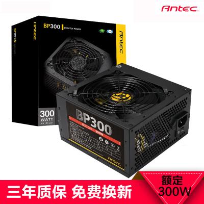 安鈦克(Antec) BP系列BP300 額定300W臺式機電腦靜音電源 三年換新