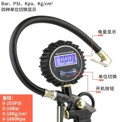 轮胎胎压计胎压枪车用检测汽车监测带充气胎压表数显压力表气压表 机械指针款+备用管+气管