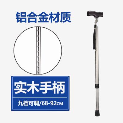 魚躍(YUWELL)便捷防滑手杖YU821 鋁合金老人醫用手杖四腳角助步器老年人拐杖骨折防滑