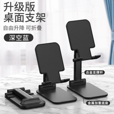高銘宣手機支架懶人桌面折疊便攜iPad平板可調節升降直播支撐 2020新款【紳士黑】折疊收納+升降+手機平板通用