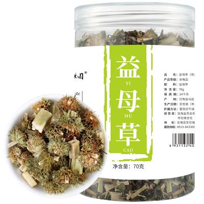 蘇合秾園 益母草 70g/罐 益母草花草茶 中藥材曬干貨 可配紅糖 干益母草茶
