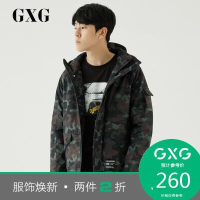 【兩件2折價:260】GXG男裝 冬季時尚潮流迷彩色外套休閑保暖短款棉服男