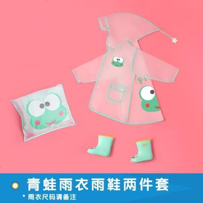 寶寶雨衣雨鞋套裝女童1-2歲嬰兒水靴小童防滑幼兒3歲兒童雨鞋男童