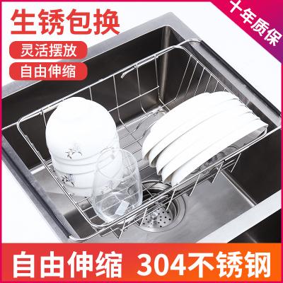 家韻(JIAYUN)廚房水槽洗菜池盆304不銹鋼可伸縮瀝水籃筐碗筷濾水籃餐具濾干架