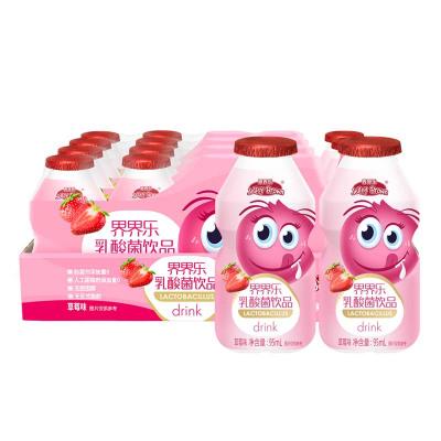 JelleyBrown/界界樂 兒童乳酸菌飲料草莓味95ml*20瓶